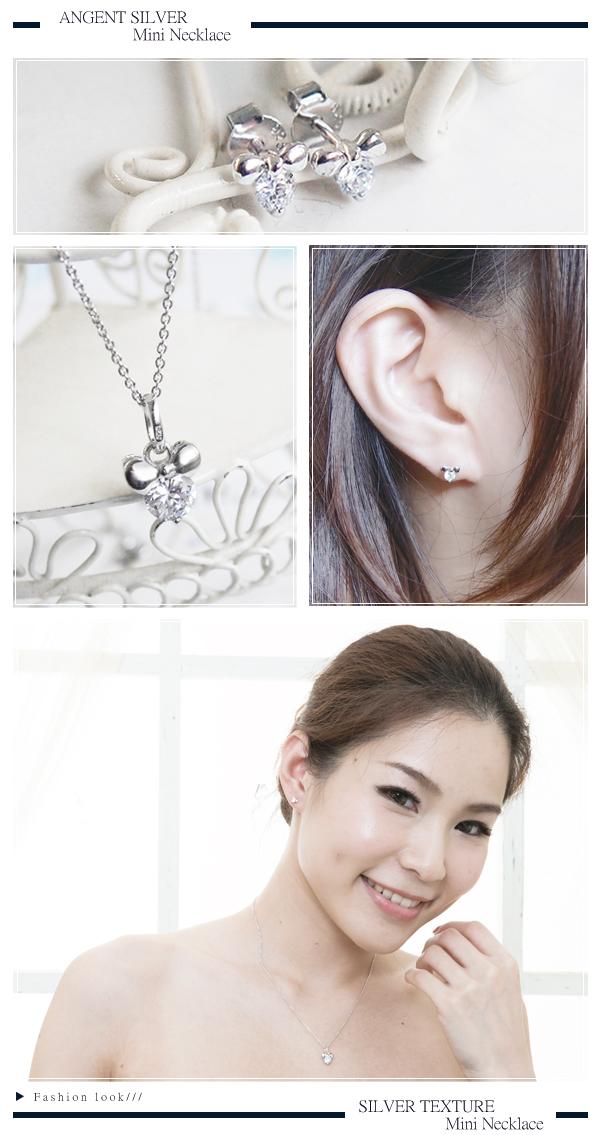 浪漫情結(白K金)純銀項鍊耳針套組|銀飾推薦