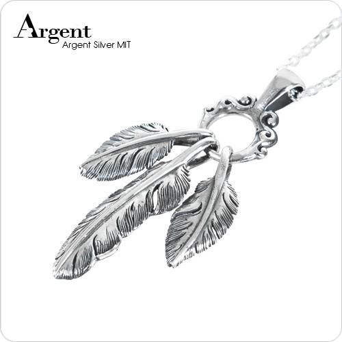 「羽翼」造型純銀項鍊銀飾