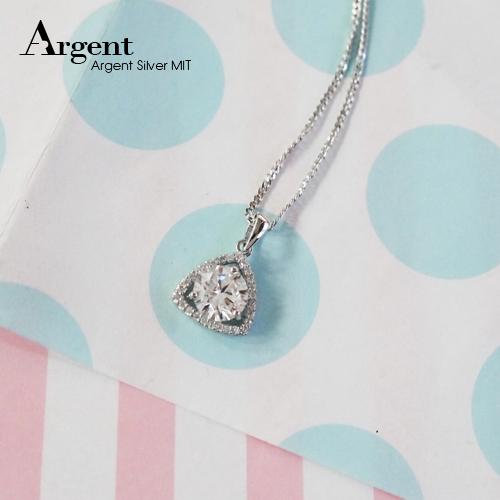 「晶鑽守護」造型純銀項鍊銀飾|銀項鍊推薦