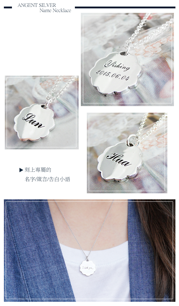 Flower tag English name lettering necklace silver | custom necklace lettering made