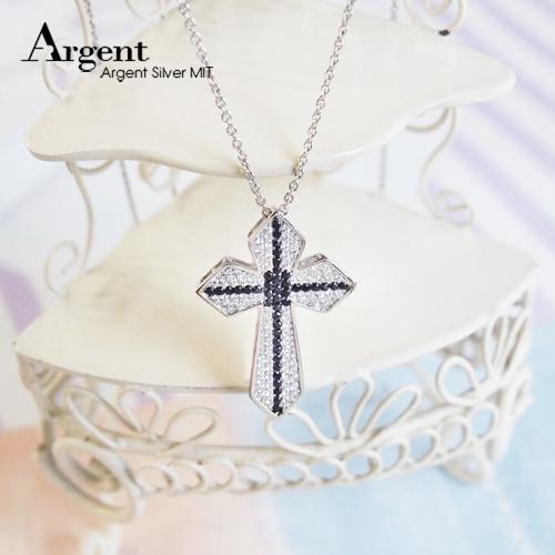 信仰雙十鑲鑽純銀項鍊銀飾|銀項鍊推薦