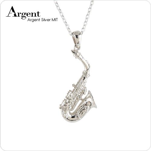 薩克斯風造型雕刻純銀項鍊銀飾