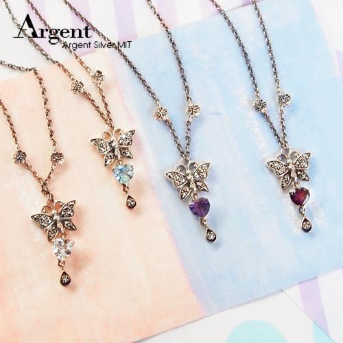 「鑽蝶」鑲鑽造型純銀項鍊銀飾