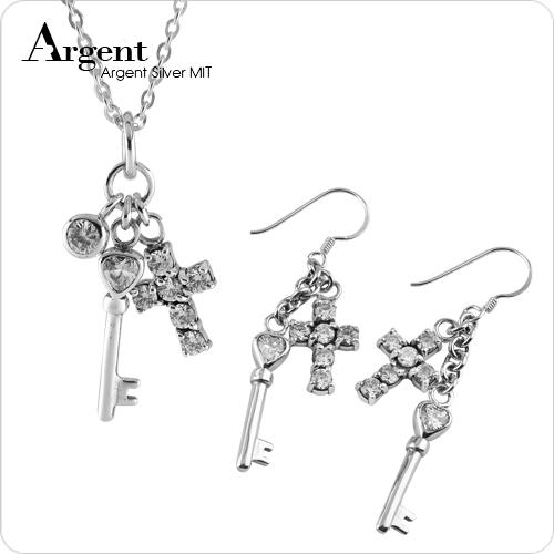「十字心鑰(套組)(白鑽)」純銀項鍊耳勾套組