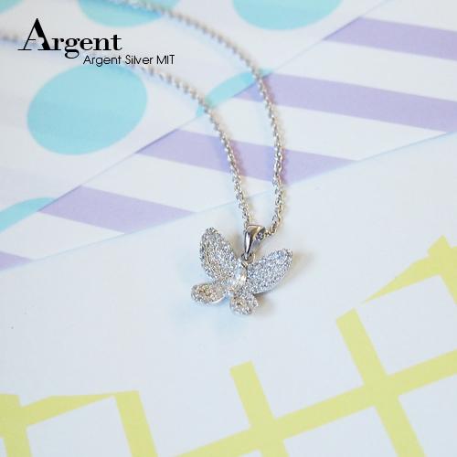 「閃蝶」造型雕刻純銀項鍊銀飾