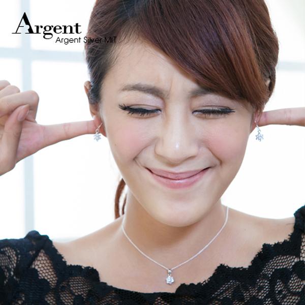 雪晶花漾純銀項鍊耳勾套組|銀飾推薦