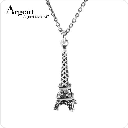 立體鐵塔造型純銀項鍊銀飾