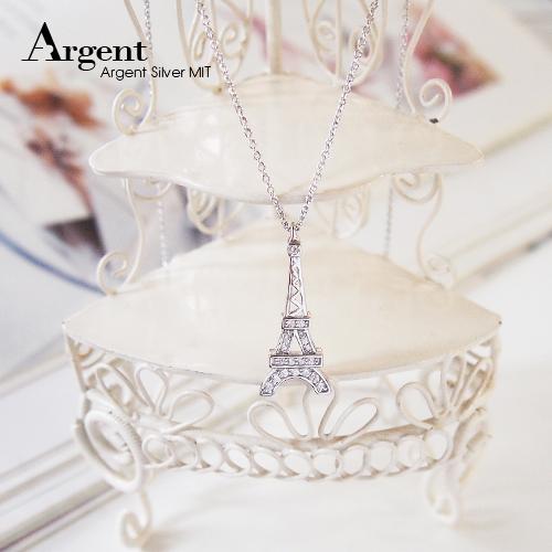 「晶鑽鐵塔」造型項鍊銀飾 銀項鍊推薦