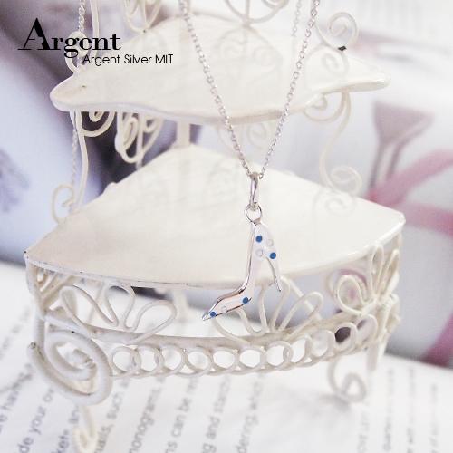 高跟鞋造型純銀項鍊銀飾|銀項鍊推薦