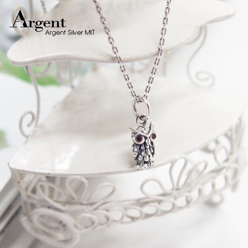 智慧貓頭鷹造型鑲鑽純銀項鍊銀飾