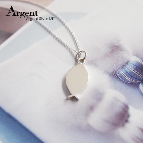 小銀魚可愛造型純銀項鍊銀飾