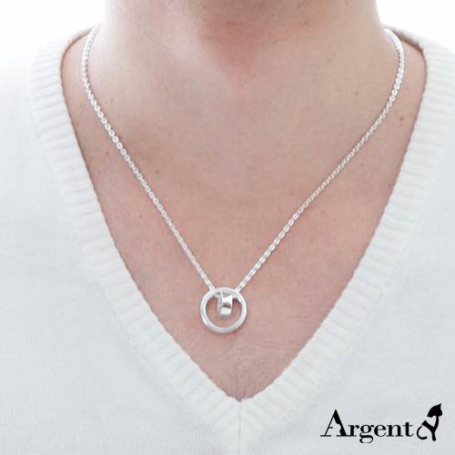 大版「真情相依」造型純銀項鍊銀飾