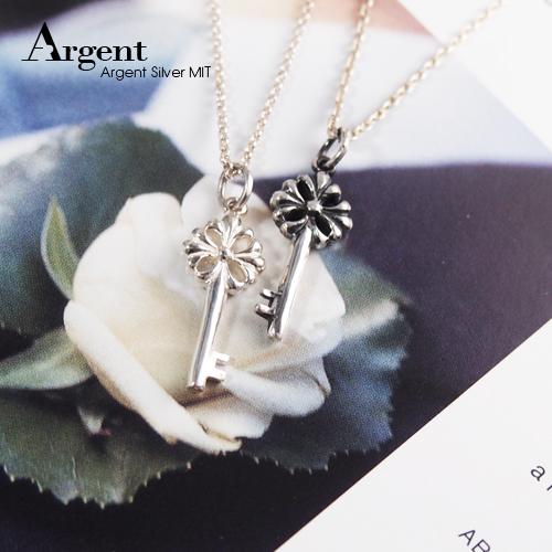 「優雅花鑰」造型純銀項鍊銀飾