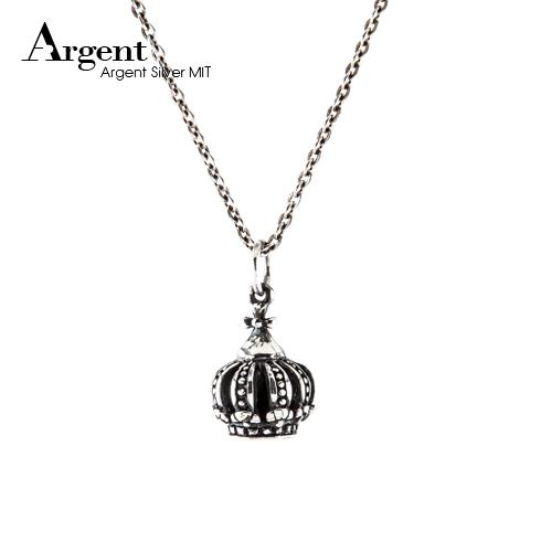 「優雅花冠」雕刻純銀項鍊銀飾