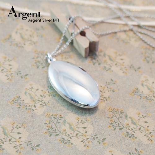 大橢圓凸鏡面純銀項鍊銀飾