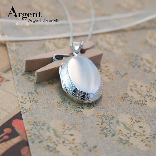 大花邊橢圓鏡面純銀項鍊銀飾|客製化項鍊