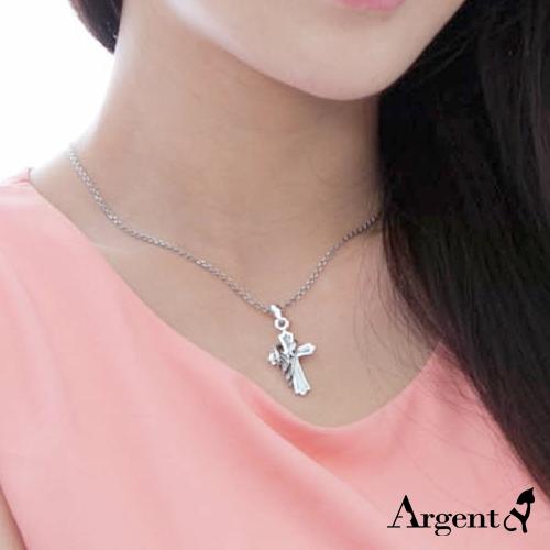 羽翼十字白鑽造型純銀項鍊銀飾|銀項鍊推薦