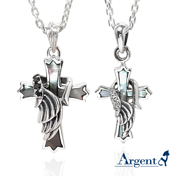 羽翼十字造型純銀情侶對鍊|情侶對鍊推薦