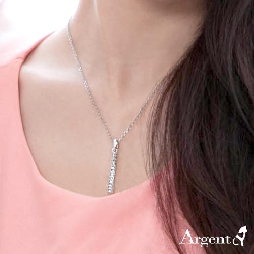 白鑽旋轉愛戀造型純銀項鍊銀飾|銀項鍊推薦