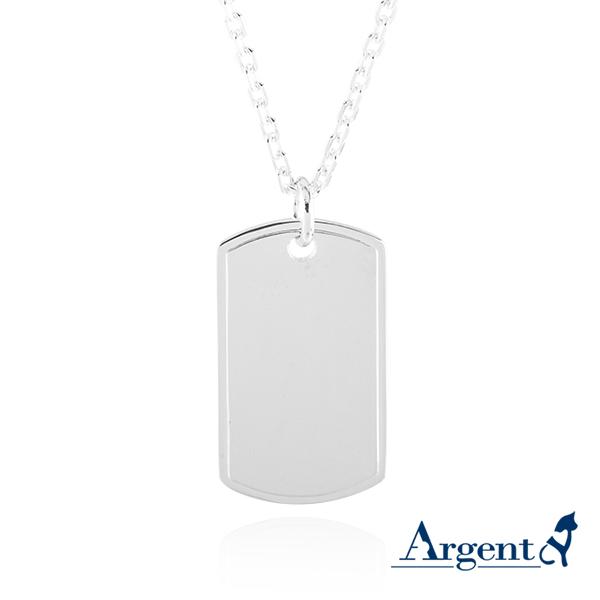 立體軍牌簡約名字刻字項鍊銀飾