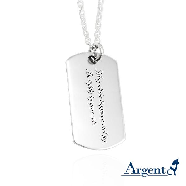 長軍牌英文名字刻字項鍊銀飾|客製化項鍊刻字訂做