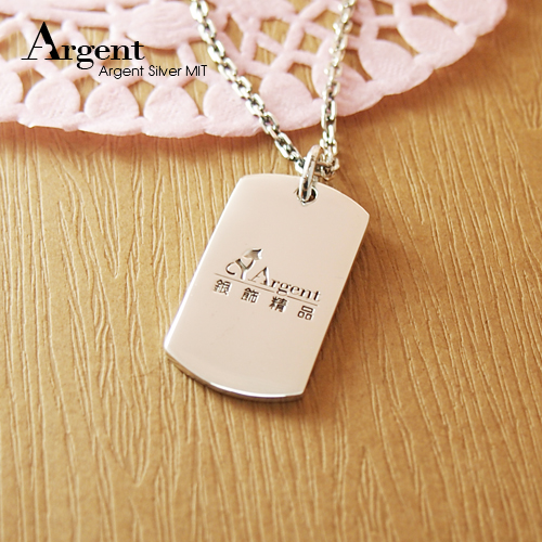 Long military tag English name lettering necklace silver | custom necklace lettering made