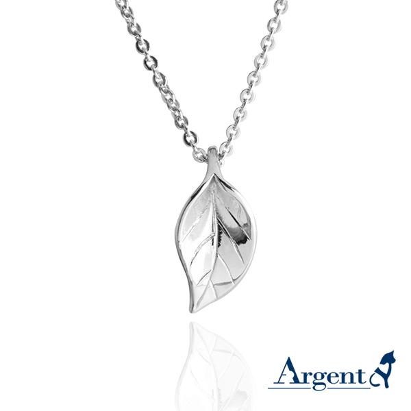 大「葉戀」造型純銀項鍊銀飾