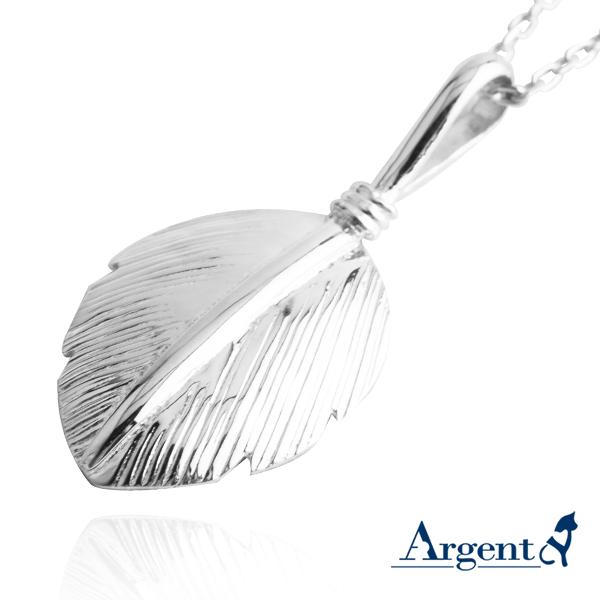 「羽葉」造型雕刻純銀項鍊銀飾