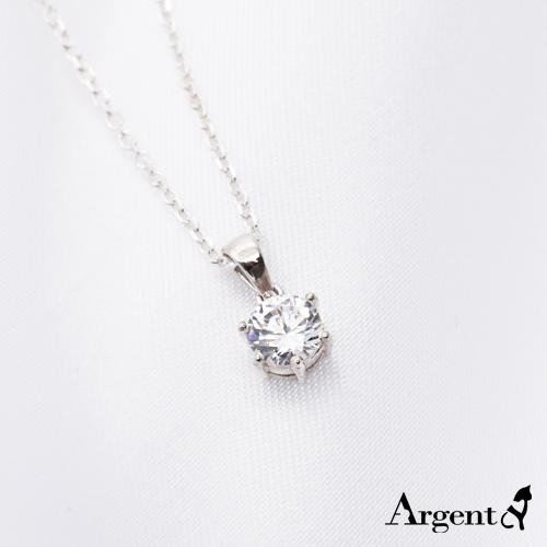 「光彩」造型純銀項鍊銀飾|銀項鍊推薦