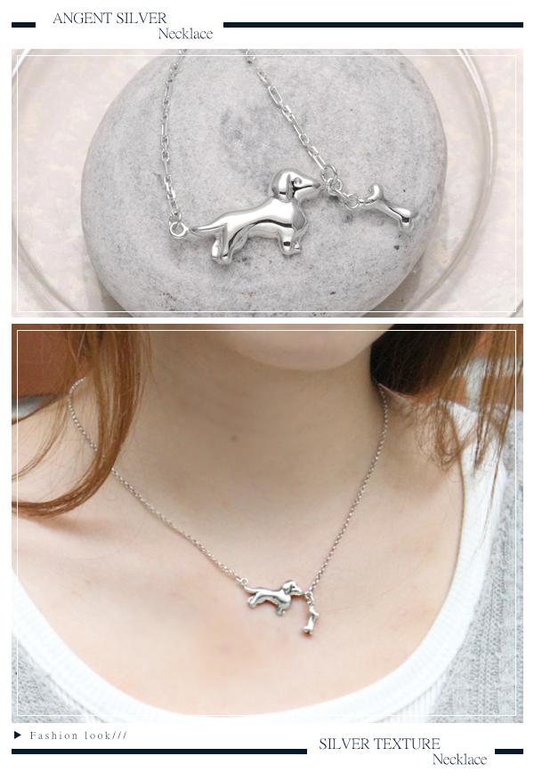 臘腸狗與狗骨頭造型純銀項鍊銀飾