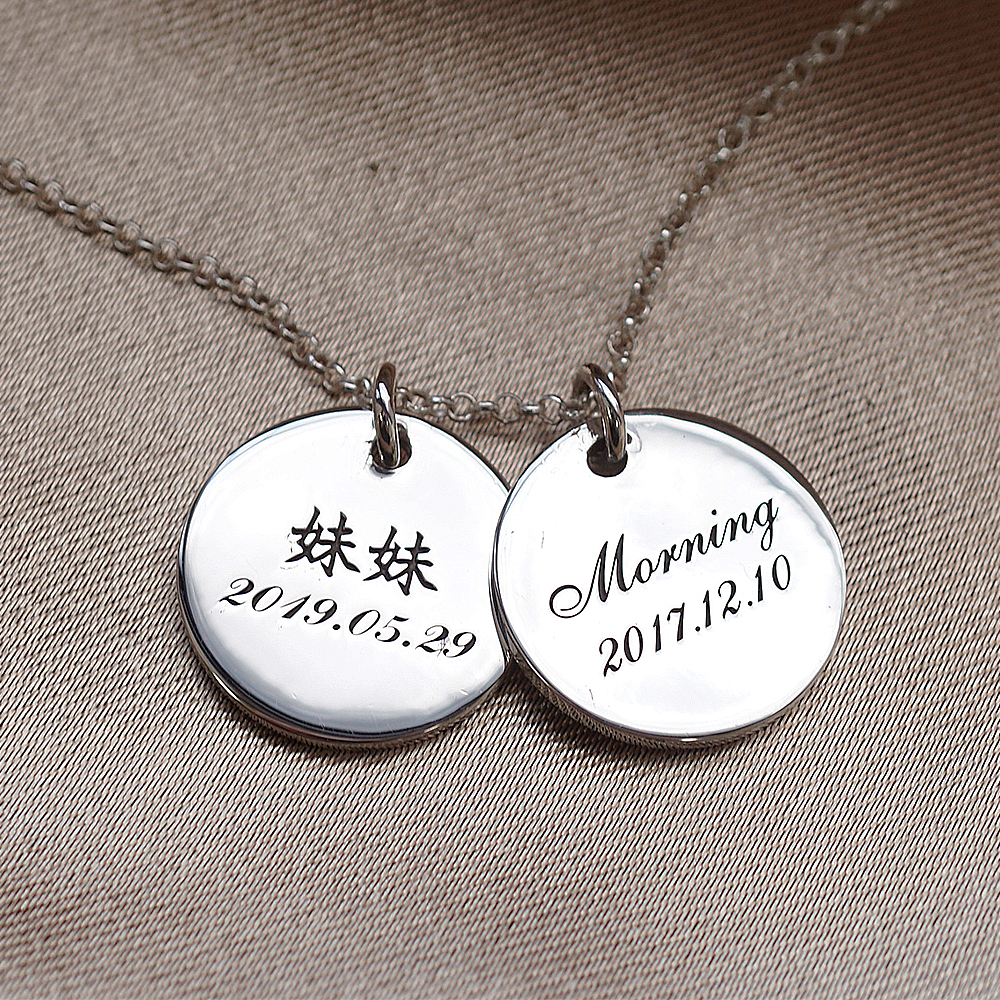 English name on big round badge lettering necklace silver | custom necklace lettering made