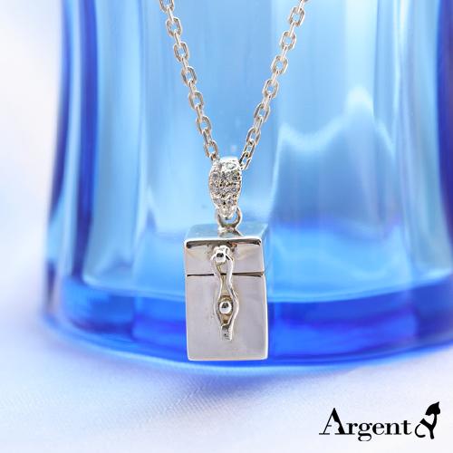 方柱款秘密寶罐鑲鑽純銀項鍊