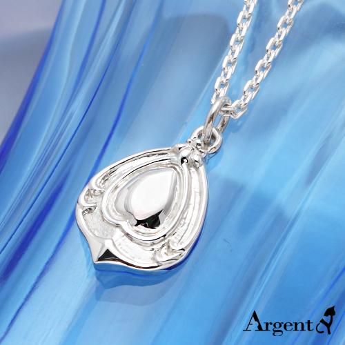 「花漾心滴」造型純銀項鍊銀飾