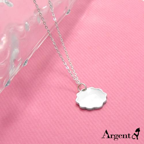 花花牌素面簡約名字刻字項鍊銀飾