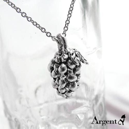 小葡萄可愛造型純銀項鍊銀飾