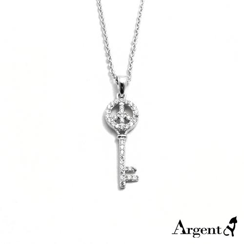 「和平之鑰」造型純銀項鍊銀飾|銀項鍊推薦