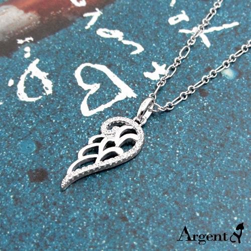 「晶鑽羽翼」造型純銀項鍊銀飾|銀項鍊推薦