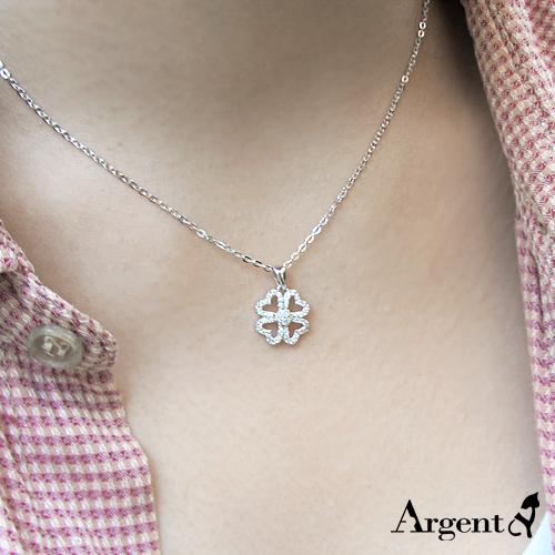 「晶鑽幸運草」造型純銀項鍊銀飾|銀項鍊推薦