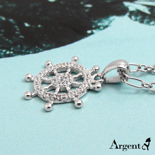 「晶鑽船舵」造型純銀項鍊銀飾|銀項鍊推薦