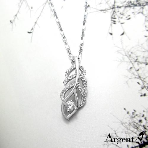「晶葉」造型雕刻純銀項鍊銀飾|銀項鍊推薦