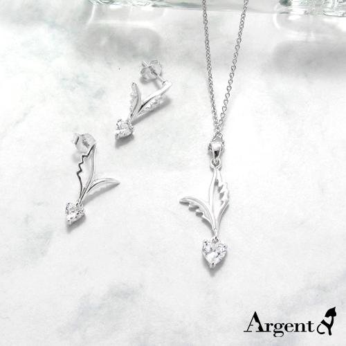 愛心羽翼純銀項鍊耳針套組|銀飾推薦