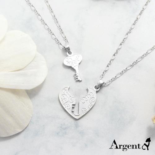戀鎖愛心情人純銀對鍊銀飾|情侶對鍊推薦