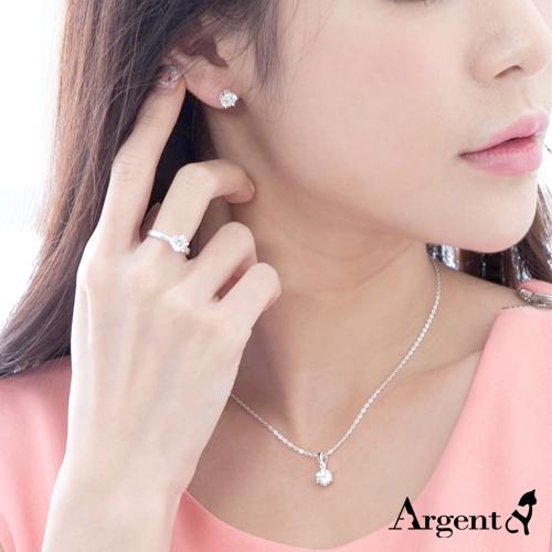 光彩純銀項鍊耳環戒指套組|銀飾推薦