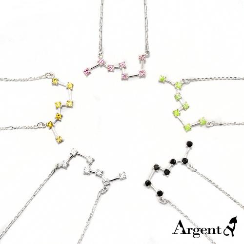 「北斗七星」造型純銀項鍊銀飾|銀項鍊推薦