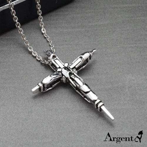「重甲」十字架純銀項鍊|