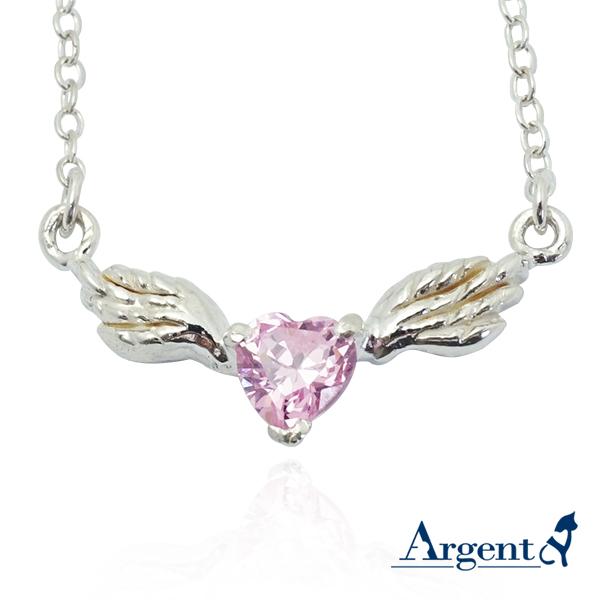 「天使心」造型純銀項鍊銀飾|銀項鍊推薦