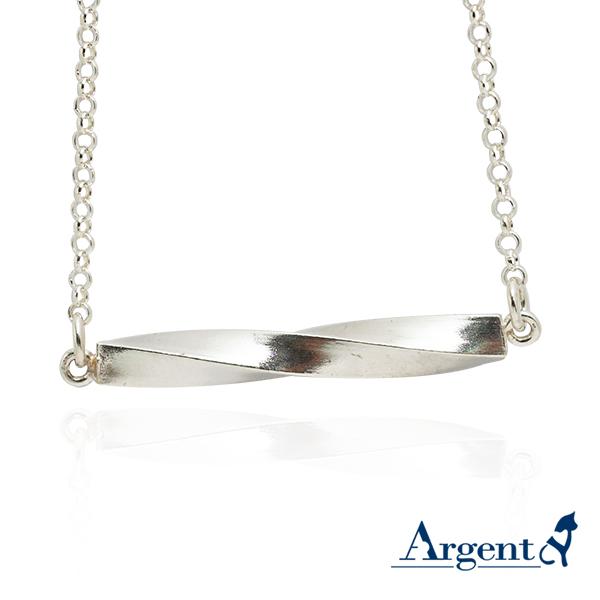 大橫版「扭紋長柱」造型純銀項鍊