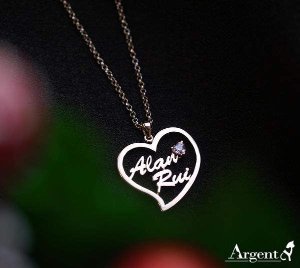 愛心外框英文名雙排字項鍊銀飾|客製化項鍊刻字訂做