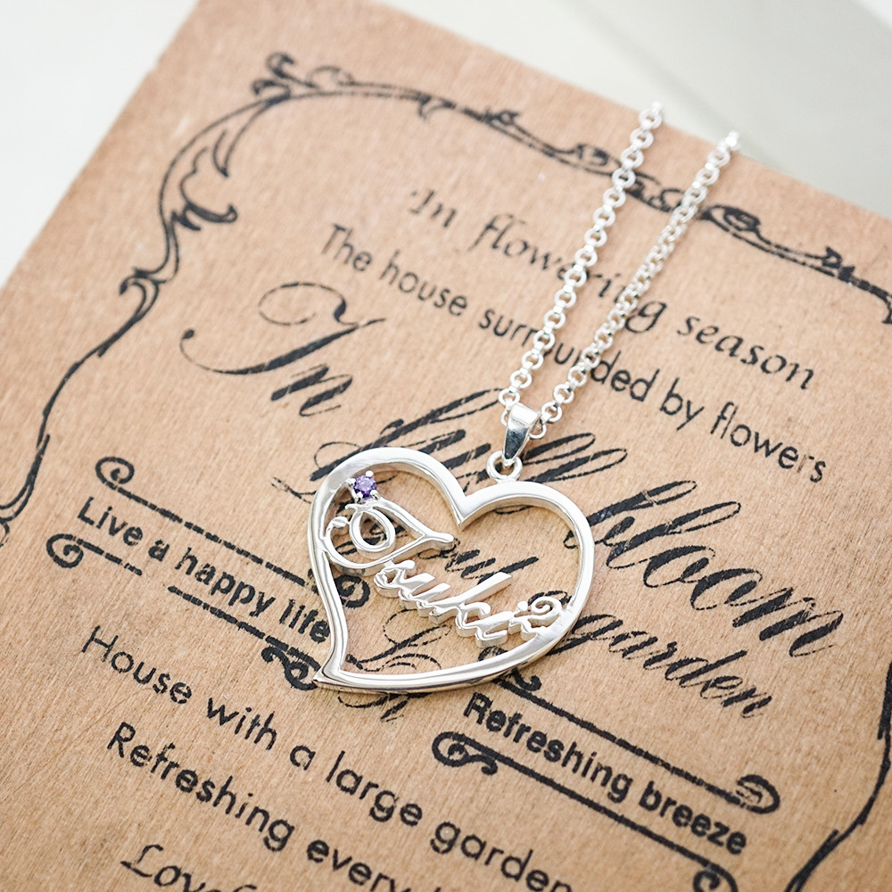 English name with heart frame and round diamond silver  necklace | Customized lettering  necklace