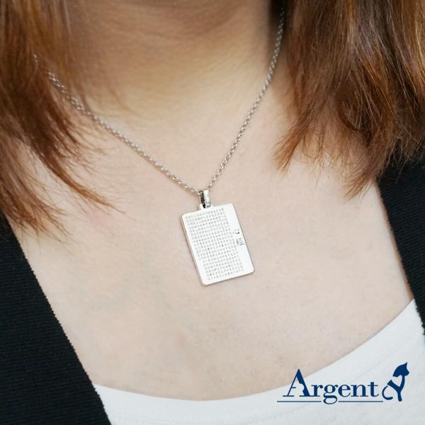 心經方型平面刻字項鍊銀飾|客製化項鍊